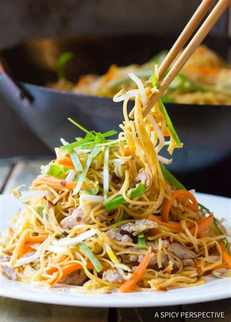 Cantonese Pan Fried Noodles (Pork Lo Mein) - A Spicy