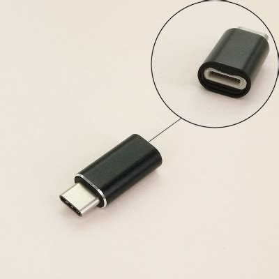LIGHTNING TO TYPE C ADAPTER USB C MALE TO APPLE FEMALE 8 PIN