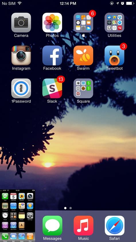 How far has the iPhone's display come? This screenshot