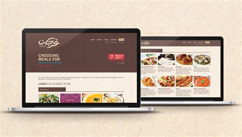 30+ Delicious Arabic Restaurant Logo Design Examples You
